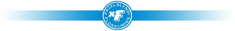Eiríkur Guðmundsson - Hausmynd